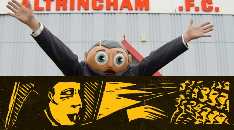 CINEMA NIGHT: Being Frank: The Chris Sievey Story (15): Tuesday 1st October